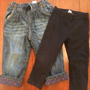 Jeans and Leggings Bundle